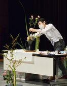 花を生けるポイント紹介 佐賀市で池坊4支部講座