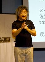 「価値」をテーマに講演した茂木健一郎さん=佐賀市白山のエスプラッツ