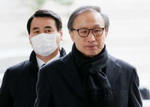 李元大統領に懲役17年実刑判決