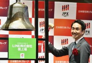 上場式典で鐘を鳴らし、記念撮影に応じるLINEの出沢剛社長=15日午後、東京・日本橋兜町の東京証券取引所