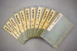 県立博物館に所蔵されている『葉隠』(鹿島本)。現代でも参考になる言葉が多く記されている。