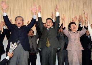 第16章 政界引退(156) 後継者決定