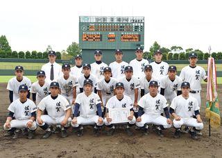 佐賀学園、6季ぶり14度目 打率4割超え強力打線