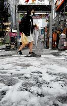 東京都心、32年ぶり1センチ