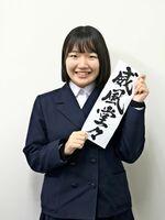 伊万里高2年の松尾蓮乃さん