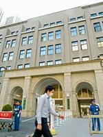 国税庁が入る庁舎=東京・霞が関