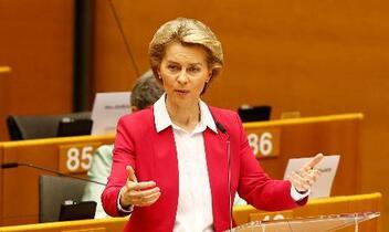 欧州委がコロナ対策の復興基金案