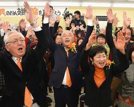 10票差で現職・橋本氏が4選 鳥…