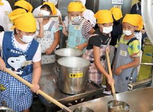 大型の調理器具を使い給食の調理を疑似体験する児童たち=多久市学校給食センター
