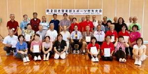 第2回佐賀東部スポーツ吹矢大会の参加者