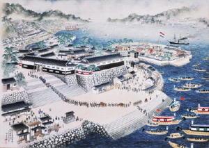 鍋島報效会が所蔵する長崎海軍伝習所絵図。右奥には出島とスームビング号(観光丸)が描かれている