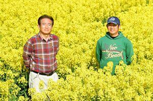 菜の花畑に迷路をつくった近藤吉豊さん(左)と祥太郎さん