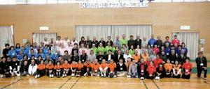 スポーツ吹矢 第3回がばい余暇クラブスポーツ吹き矢大会の参加者
