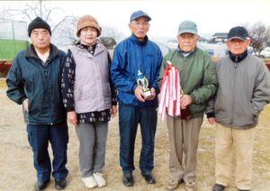 兵庫町老人クラブ東部二GG愛好会の上位入賞者