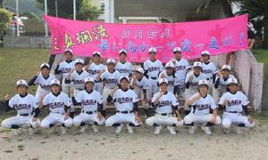 九州大会と全国大会へ出場する県選抜チームの選手ら=嬉野市の吉田中(提供)