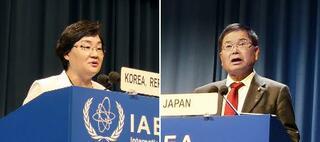 IAEA総会で日韓対立