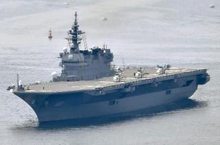 護衛艦いずも「空母化」を明記