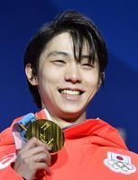平昌冬季五輪フィギュアスケート男子で、金メダルを手に笑顔の羽生結弦選手=2月17日、韓国・平昌(共同)