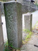 電信柱の陰にひっそりと残る道標。右側は明治時代建立の道標=鳥栖市田代本町