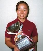 なぎなた学生日本一になった野口みや子さん(2000年8月7日撮影)