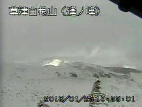 群馬のスキー場雪崩で複数被害か