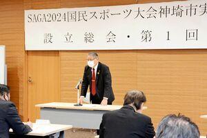 国スポ・全障スポの神埼市実行委員会の設立総会であいさつする松本茂幸市長=神埼市役所
