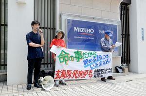 玄海原発4号機の発送電再開に抗議する市民団体のメンバーら=佐賀市中央本町