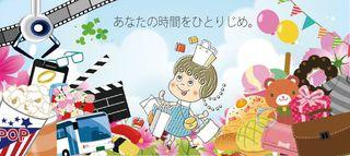 多久高校マルチメディア系列2年 真名子 由香