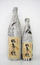 大和酒造の特別純米酒、限定発売 天山酒造は新商品発売、…