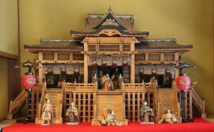 旧大島邸で展示する「御殿雛」