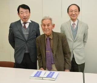 県内外の研究者が「佐賀藩の科学技術」執筆
