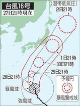 東・北日本は週末暴風雨も