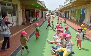 空き店舗が目立っていた商店街に、現在は子どもたちの笑い声が響いている