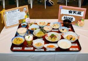 JA佐賀佐城地区管内の女性部員が地元産の食材で考案したアイデア料理