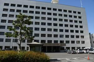 佐賀県警本部