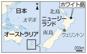 ニュージーランド・ホワイト島