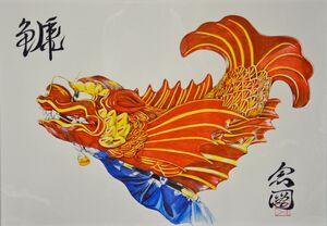 唐津くんちの13番曳山「鯱」を描いた作品