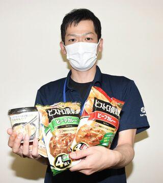 <新型コロナ・支援の輪>貸し付け相談者に食料品を 唐津市社会福祉協議会
