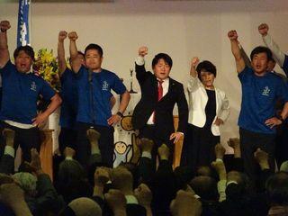 <参院選さが2019>自民・山下氏が決起大会