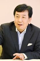 立民・枝野代表インタビュー