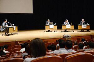 業務のデジタル化について佐賀県内の行政と経済界の取り組みが報告されたパネル討議=21日、佐賀市文化会館