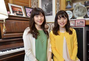 ピアノストの坂本彩さん(左)とリサさん