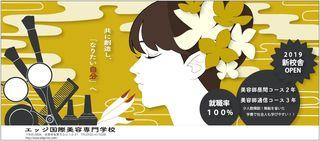 佐賀女子高校美術デザインコース3年 小野原美沙