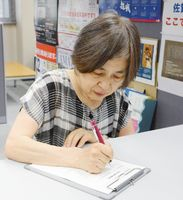 西日本豪雨の義援金を最初に持参した佐賀市の古賀道子さん(68)=佐賀市の佐賀新聞社