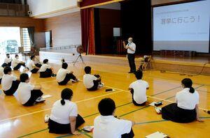 選挙について学んだうれしの特別支援学校の生徒たち=嬉野市塩田町