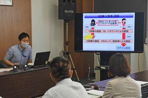 サイバー攻撃に関する注意点を共有したサイバー攻撃対策研修会=佐賀市の佐賀共栄銀行本店