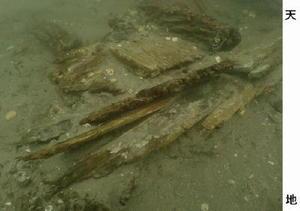 長崎県松浦市の鷹島沖で発見された元寇船の船首部分(同市教育委員会提供)