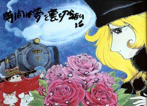 松本零士さんの原画を陶額にした香蘭社の「薔薇の花香る星」(縦42×横51センチ)