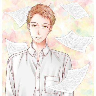 青い鳥文庫・おはなし連載 作家になりたい!(3) サバを読むのサバの正体