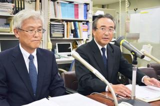 東日本銀、不適切業務で9人処分